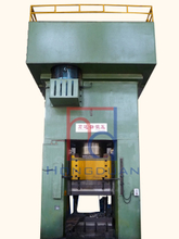 EP series electric screw press Hot Forging